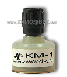 KM-1 - Magnet contact